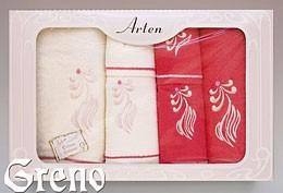 Komplet 6 Ręczników Haftowanych w Ozdobnym Pudełku na Prezent Arten VI Greno malina, sweet